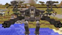战争机器人军团攻打外星人基地