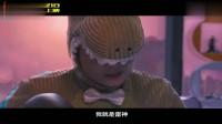 """《天气预爆》预告海报双发 肖央仙气附体专挣""""神仙钱"""""""