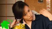 成年人杂志主编有个花痴女友,看前田敦子《美好的危险丑闻》