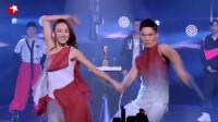 新舞林大会:明星舞者齐跳开场舞,嗨翻全场!
