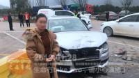 中国交通事故20190128:每天最新的车祸实例,助你提高安全意识