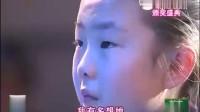 爸妈陪张俊豪在外忙碌,女儿上学独自在家很孤单!