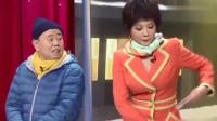 葛优或将首登央视春晚舞台 与潘长江蔡明合演小