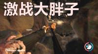 【森林】15 这个胖子野人看着很牛逼,其实很辣鸡!!!!!!!!!!!!!!!!!!!!!!!!!籽岷中国boy屌德斯老戴逍遥小枫五之歌逆风笑锡兰小熊抽风坑爹哥