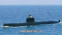 赢在起跑线上的印度潜艇,为何被中国弯道超车?法国专家说出缘由