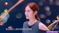 新舞林大会:女艺人尊严考验,杨丞琳被迫称体重
