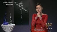新舞林大会:秦岚演绎四种不同风格舞蹈,认为每一次都是晋级