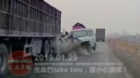 中国交通事故20190129:每天最新的车祸实例,助你提高安全意识