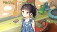 有个女儿叫蛙嫂丨中国式家长:女儿篇