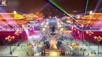 陕西西安:大唐不夜城 点亮灯光秀