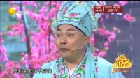 程野 宋晓峰爆笑小品《华府招亲》一个比一个还能搞笑