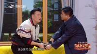 2019春晚小品,狂飙今年流行语,搞笑程度仅次于赵本山