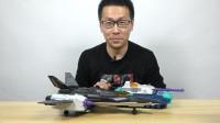 TF—圣贤的变形金刚玩具462,FANSHOBBY MB-08霸王(下)