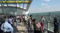 伦敦最赞的免费旅游项目