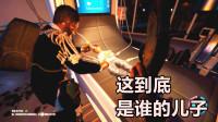 【森林】16 深入创造出野人的实验室!用外星技术救儿子!!!!!!!!!!!!!!!!!!!!!!籽岷中国boy屌德斯老戴逍遥小枫五之歌逆风笑锡兰小熊抽风坑爹哥