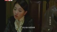 热血豪侠电视剧第28集