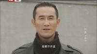 热血豪侠电视剧第29集
