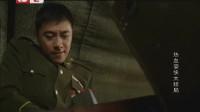 热血豪侠电视剧第30集大结局