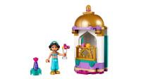 LEGO乐高积木玩具迪士尼系列41158茉莉的金顶小塔套装速组速拼