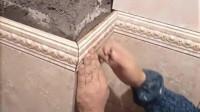 雕刻腰线瓷砖切口会有曲线,切割有较大的难度,切阳角必须注意合拢!