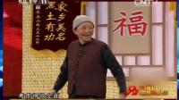 赵本山宋丹丹牛群春晚经典小品《策划》