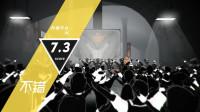【3DM评测】《旁观者2》: 旁观者清 当局者迷