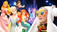 [爱丽去哪儿] 爱丽的迪士尼童话世界跨年之旅 | 爱丽去哪儿