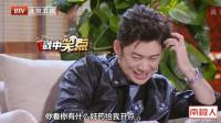 跨界喜剧王:9个同学打他,文松:我帮他解决了