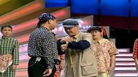 多年前的小品:赵本山问范伟什么是节拍,范伟