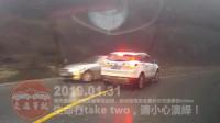 中国交通事故20190131:每天最新的车祸实例,助你提高安全意识