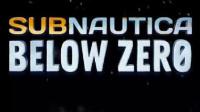 【肯尼】深海迷航:零度以下 P3 MD叕溜了