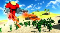 小飞象解说✘战地模拟器 召唤无敌机器人战士!对战绿色玩具士兵!