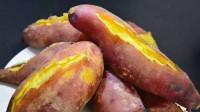 红薯要尽量少吃,甚至是不吃,你知道原因吗?赶快告诉家人!