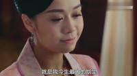 《宫心计2》任三恕受伤,甘若芊真情吐露,只希望自己喜欢的人平安