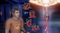 我叫小明,一名很快的捉鬼师!——探灵笔记4【五歌】