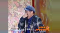 好看喜剧赵本山范伟合作的最后一部小品,太逗