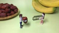 原创定格动画:迷你世界,红枣不止可以吃,还有这个有趣功能