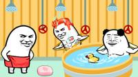 【小熙解说】肥皂大作战 在澡堂如何才能安全的捡起肥皂?