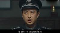 使命:林荫秘密调动警力清查娱乐场所 皇朝大酒店危亦!