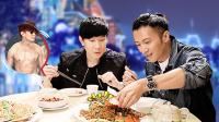 林俊杰留恋香港街边美食,阿Sa惊喜出现甜蜜合唱《小酒窝》