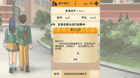 小橙子姐姐解说手游《以校之名》:当校长招学生走上人生巅峰!