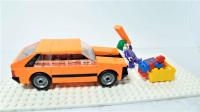 定格动画-乐高蜘蛛侠拼装超级赛车被小丑开走了