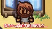 【逍遥小枫】史上最弱监狱,小枫教你当散步型逃脱者