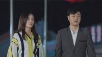 《乡村爱情11》26 白清明帮助李银萍,正好被媳妇儿陈艳楠撞到