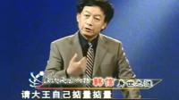 百家讲坛:韩信第一次与刘邦对话,就单刀直入问刘邦:你觉得你打得过项羽吗