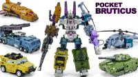 变形金刚铁工厂KO袖珍五合一组合混天豹机器人变形玩具