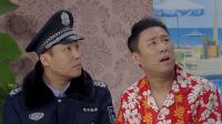 郭阳、郭亮与曹玥瑶上演爆笑小品《压岁钱》