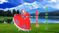 江西小金鱼美舞队夏天的雨《乌兰木伦》视频制作:映山红叶