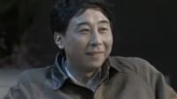 冯巩王兰精彩演绎小品《融》爆笑全场