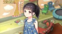 [生存小宋]成功进入重点小学,不愧是我的女儿-中国式家长女儿篇EP.1